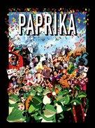 Paprika - Japanese poster (xs thumbnail)