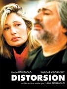 Distortion - French poster (xs thumbnail)