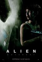 Alien: Covenant - Chilean Movie Poster (xs thumbnail)