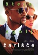 Focus - Slovenian Movie Poster (xs thumbnail)