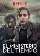 """""""El ministerio del tiempo"""" - Spanish Video on demand movie cover (xs thumbnail)"""
