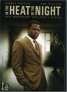 In the Heat of the Night - DVD movie cover (xs thumbnail)