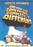 And Now for Something Completely Different - Dutch DVD movie cover (xs thumbnail)