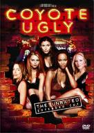 Coyote Ugly - DVD cover (xs thumbnail)