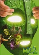 Son Of The Mask - DVD cover (xs thumbnail)
