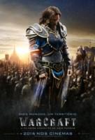 Warcraft - Brazilian Movie Poster (xs thumbnail)