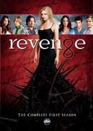 """Revenge"" - DVD movie cover (xs thumbnail)"