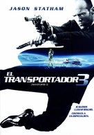 Transporter 3 - Argentinian Movie Cover (xs thumbnail)