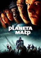 Planet Of The Apes - Polish Movie Cover (xs thumbnail)