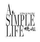 Tao jie - Hong Kong Logo (xs thumbnail)