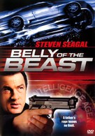 Belly Of The Beast - Movie Cover (xs thumbnail)
