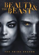 """Beauty and the Beast"" - Movie Cover (xs thumbnail)"
