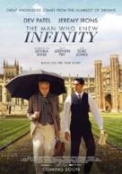 The Man Who Knew Infinity - Dutch Movie Poster (xs thumbnail)