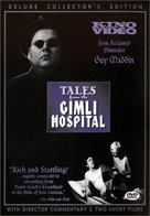 Tales from the Gimli Hospital - Movie Cover (xs thumbnail)
