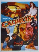 The Exorcist - Pakistani Movie Poster (xs thumbnail)