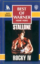 Rocky IV - French Movie Cover (xs thumbnail)