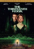 The Thirteenth Floor - DVD cover (xs thumbnail)
