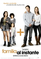 Instant Family - Spanish Movie Poster (xs thumbnail)