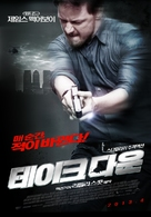 Welcome to the Punch - South Korean Movie Poster (xs thumbnail)