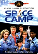 SpaceCamp - DVD movie cover (xs thumbnail)