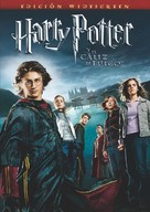 Harry Potter and the Goblet of Fire - Argentinian Movie Cover (xs thumbnail)