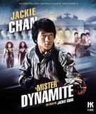 Long xiong hu di - Blu-Ray cover (xs thumbnail)