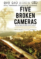 Five Broken Cameras - Swedish Movie Poster (xs thumbnail)