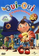 """Make Way for Noddy"" - French DVD cover (xs thumbnail)"