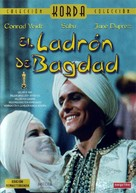 The Thief of Bagdad - Spanish Movie Cover (xs thumbnail)