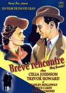 Brief Encounter - French DVD movie cover (xs thumbnail)