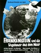 Gojira, Ebirâ, Mosura: Nankai no daiketto - German Movie Poster (xs thumbnail)
