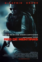 Body of Lies - Spanish Movie Poster (xs thumbnail)