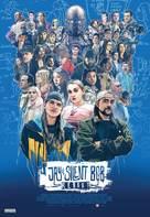 Jay and Silent Bob Reboot - Canadian Movie Poster (xs thumbnail)