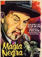 Black Magic - Spanish Movie Poster (xs thumbnail)