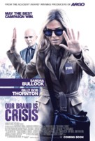 Our Brand Is Crisis - Movie Poster (xs thumbnail)
