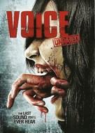 Yeogo goedam 4: Moksori - DVD cover (xs thumbnail)