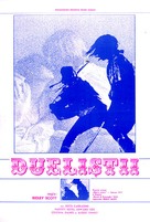 The Duellists - Romanian Movie Poster (xs thumbnail)