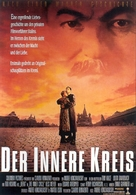 The Inner Circle - German poster (xs thumbnail)