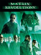 The Matrix Revolutions - DVD cover (xs thumbnail)