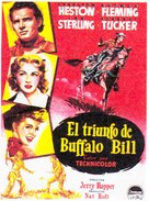 Pony Express - Spanish Movie Poster (xs thumbnail)