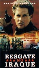 The Human Shield - Brazilian VHS movie cover (xs thumbnail)
