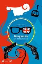 Kingsman: The Golden Circle - Movie Poster (xs thumbnail)