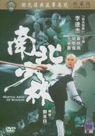 Nan bei Shao Lin - Chinese DVD cover (xs thumbnail)