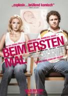 Knocked Up - German Movie Poster (xs thumbnail)