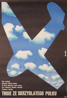 Nebo so mnoi - Polish Movie Poster (xs thumbnail)