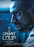 Le chant du loup - French Movie Poster (xs thumbnail)