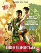Ying xiong wei lei - British Movie Cover (xs thumbnail)