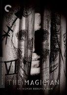 Ansiktet - DVD cover (xs thumbnail)