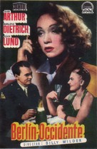 A Foreign Affair - Spanish Movie Poster (xs thumbnail)