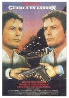 Le battant - Spanish Movie Poster (xs thumbnail)